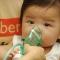 La Lactancia previene el asma infantil
